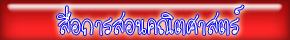 http://www.kanid.com/allmedia.html